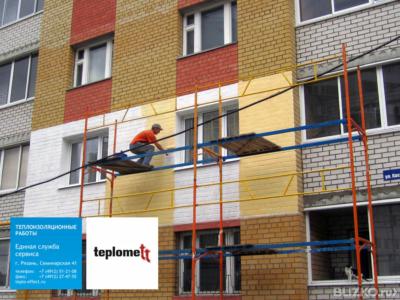Капитальный ремонт фасада мкд перечень работ