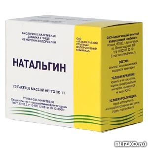 Альгинат натрия для суставов лечение суставов скипидарные ванны отзывы