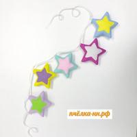 Гирлянда для декора Звезды LoveBabyToys