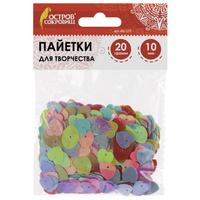 Пайетки для творчества Сердце, яркие, цвет ассорти, 5 цветов, 10 мм, 20 гра